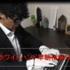 ホワイトハンド荒井の今日のシナリオ!! 05.20
