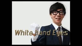 【動画で分析】ホワイトハンド荒井の今日のシナリオ!! 02.08