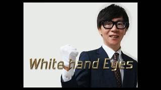 【動画で分析】ホワイトハンド荒井の今日のシナリオ!! 02.14