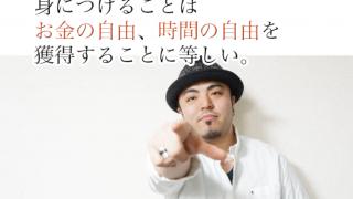 FX塾STARS「久しぶりの4時間半セミナー」講師3人話します!5月26日(土)