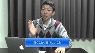 ☆動画シリーズ☆第5回目―レバレッジ20倍とは?