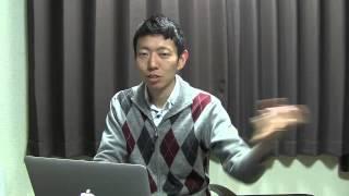 ☆動画シリーズ☆第8回目―損切りを浅くするコツ③