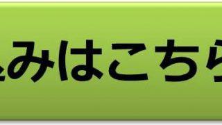WEB配信 コロナでも自宅で稼ぐFXセミナー!6月21日(日)
