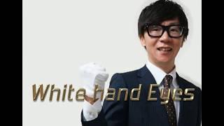 【動画で分析】ホワイトハンド荒井の今日のシナリオ!! 05.22