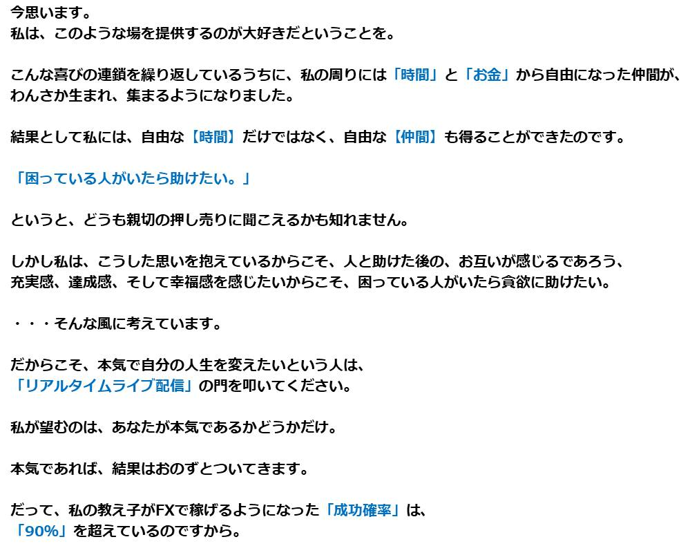 11 文章3